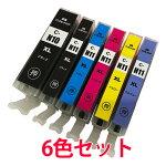 N10N11対応互換インク6色セットXKI-N10XLPGBK顔料ブラックXKI-N11XLカラー系増量タイプcanonキャノン汎用互換インクカートリッジ(純正同様N10は顔料)PIXUSXK80XK70XK50等に