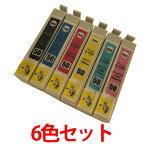 【ICチップ付】IC50シリーズ6色セットIC6CL50エプソンepson激安汎用互換インクカートリッジ染料インクEP-904AEP-904FEP-804AEP-804AREP-804AWEP-704AEP-774AEP-302等に対応