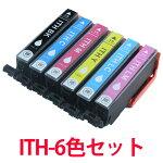 エプソンインクイチョウITH-6CL6色セットITH互換インクブラックシアンマゼンタイエローライトシアンライトマゼンタプリンターEP-709A等に