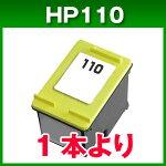 HP110-1���顼�б��ꥵ�����륤�����ʥҥ塼��åȥѥå����ɤκ�������SS10P03mar13
