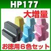 ICチップ付hp177ヒューレットパッカード激安増量インクカートリッジ6色セット10P9Nov12