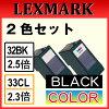 2本セット【大容量】レックスマーク32顔料ブラック、33(3色カラー)リサイクルインク大増量インクLEXMARK3233インクカートリッジ純正型番:#3218C0032A-J#3318C0033-J対応、再生インク【あす楽対応】【after1207】