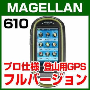 登山用GPS マゼラン eXplorist610 JP 地形図+登山地図パッケージ 10P03Sep16:ミックトレード
