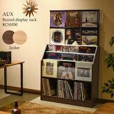 レコードディスプレイラックRCS1030約420枚収納ダークナチュラルおしゃれアナログレコードコレクション日本製