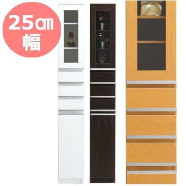 すきま収納 25 NEWスペースボード 25C(ガラス扉タイプ) ホワイト・メープル・ダーク 25cmのスペースを活用 すきま家具 日本製 完成品 送料無料