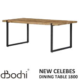 開梱設置アスプルンドd-BodhiディーボディNEWセレベスダイニングテーブル1800チーク古材アイアンビンテージインダストリアル