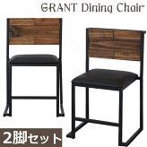 ダイニングチェア【2脚セット】GRANT(グラント)GRDC-450チェアー天然木パイン材オイル仕上げ合成皮革(PVC)コンパクト