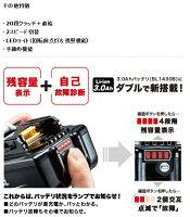 マキタ充電式ドライバードリル14.4Vバッテリー・充電器・ケース別売<DF473DZ>