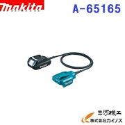 バッテリ アダプタ アダプター スクリュードライバ インパクトドライバ インパクト ボードカッタ ドライバ おすすめ