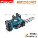 マキタ 充電式チェンソー 250mm < MUC252DPG