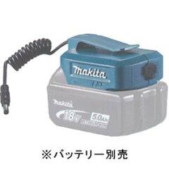 マキタ 14.4V/18V用 バッテリーホルダー <PE00000022> 【暖房ジャンパー用…