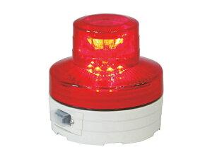 日動工業 電池式LED回転/点滅灯(切替式) ニコUFO 常時点灯タイプ 赤 <NU-AR> …