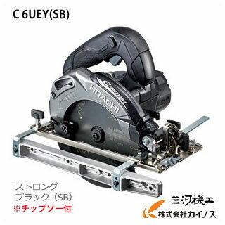 HiKOKIハイコーキ(旧日立工機)165mm深切り電子造作丸のこチップソー別売<C6UEY(SB)>ストロングブラック黒色C6