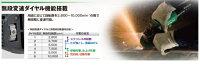 【送料無料】日立工機電子ディスクグラインダー100mm最大1,300W無段変速タイプ<G10VH>【研磨機ガラス#180電動工具#220両頭砥石砥ぐ削る削り磨くサンダーランダム金属電動工具セット18v名前】