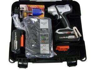 パナソニック(Panasonic) 充電式インパクトドライバー 14.4V 黒 <EZ7544LR2S-B> 【バッテリー 18v 14.4v 電動工具 通販 おすすめ 特別価格 ビットセット ドリルドライバー 10.8v】