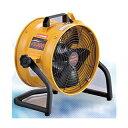 三河機工 カイノス 楽天市場店で買える「メイホー ポータブル送風機 <FS300> 排気 換気用 100V 軽量 MEIHO Blower 【冷風扇 ワキタ パワフル冷風機 涼 業務用 法人様限定 最安値挑戦 激安 おすすめ 人気】」の画像です。価格は30,800円になります。