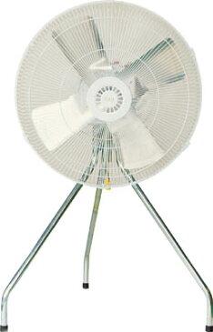 【熱中症対策】【送料無料】アクアシステム 工場扇 (エアモーター式・スタンドタイプ) <AFG-24> 【扇風機 工場 最安値挑戦 安い 激安 価格 人気 16200円以上は 送料無料 扇風機】