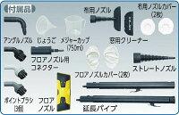 【送料無料】レッキスREX<440061>高圧洗浄機ウォッシュキングRZ2(冷水タイプ)【440061ウォッシュキングRZ2】【レビューでプレゼント当たる】
