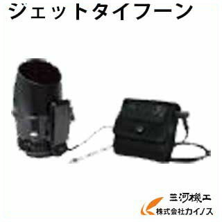 ?me_id=1257812&item_id=10281418&m=https%3A%2F%2Fthumbnail.image.rakuten.co.jp%2F%400_mall%2Fauc-mikawa-kiko%2Fcabinet%2Fcoolnavi2018%2F1231190.jpg%3F_ex%3D80x80&pc=https%3A%2F%2Fthumbnail.image.rakuten.co.jp%2F%400_mall%2Fauc-mikawa-kiko%2Fcabinet%2Fcoolnavi2018%2F1231190 【空調服】 タジマ 清涼ファン風雅ボディ2 ならデザインを選ばず好きな服で涼しくなれる!