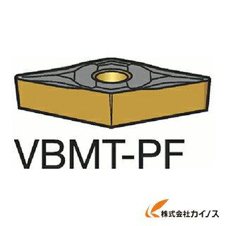 サンドビック コロターン107 旋削用ポジ・チップ 1515 VBMT VBMT110308PF (10個) 【最安値挑戦 激安 通販 おすすめ 人気 価格 安い おしゃれ 】