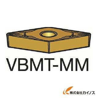 サンドビック コロターン107 旋削用ポジ・チップ 1115 VBMT VBMT160404MM (10個) 【最安値挑戦 激安 通販 おすすめ 人気 価格 安い おしゃれ 】