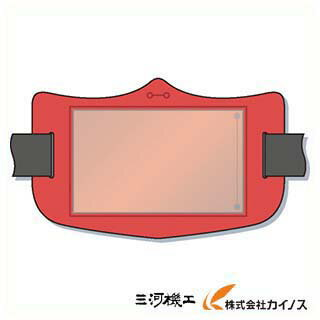 つくし e腕章 透明ポケット付き 赤 ロングゴムバンド付 WE-124L WE124L 【最安値挑戦 激安 通販 おすすめ 人気 価格 安い おしゃれ 】