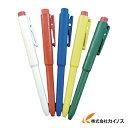 バーテック バーキンタ ボールペン J802 本体:黄 インク:赤 BCPN−J802 YR 66216701 【最安値挑戦 激安 通販 おすすめ 人気 価格 安い おしゃれ 16200円以上 送料無料】