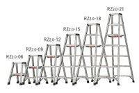 ハセガワアルミ合金製専用脚立脚軽RZ型3段RZ2.0-09【RZ2.00916200円以上送料無料はしご梯子激安通販おすすめ人気価格安い】