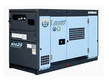 北越工業(AIRMAN) エンジン発電機 25kVA <SDG25S-3B1>【インバーター 小型 家庭用 4サイクル 200v 防災グッズ インバータ発電機 風力 エンジン】
