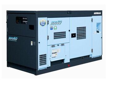 北越工業(AIRMAN) エンジン発電機 60kVA <SDG60S-3B1> 【インバーター 小型 家庭用 4サイクル 200v 防災グッズ インバータ発電機 風力 エンジン】