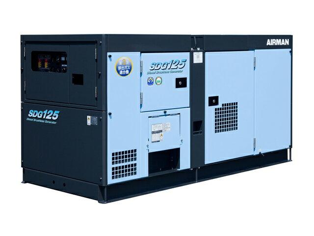 北越工業(AIRMAN) エンジン発電機 125kVA <SDG125S-3B1> 【インバーター 小型 家庭用 4サイクル 200v 防災グッズ インバータ発電機 風力 エンジン】