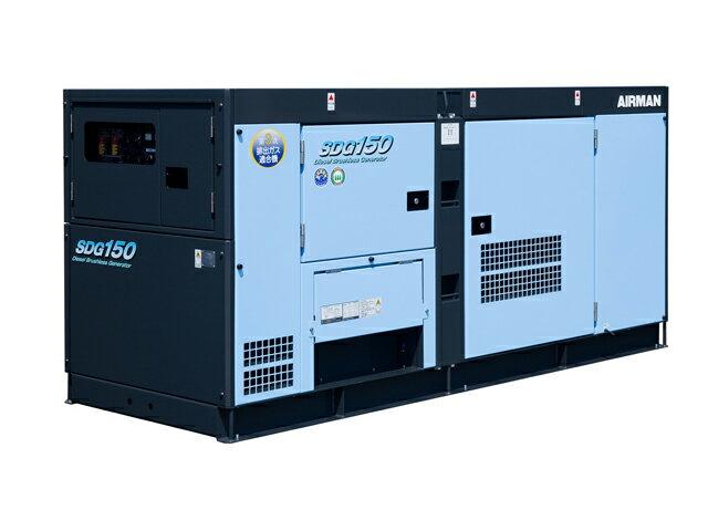 北越工業(AIRMAN) エンジン発電機 150kVA <SDG150S-3B1> 【インバーター 小型 家庭用 4サイクル 200v 防災グッズ インバータ発電機 風力 エンジン】