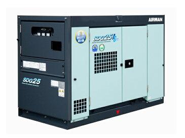 北越工業(AIRMAN) エンジン発電機 極超低騒音 25kVA <SDG25AS-3B1> 【インバーター 小型 家庭用 4サイクル 200v 防災グッズ インバータ発電機 風力 エンジン】