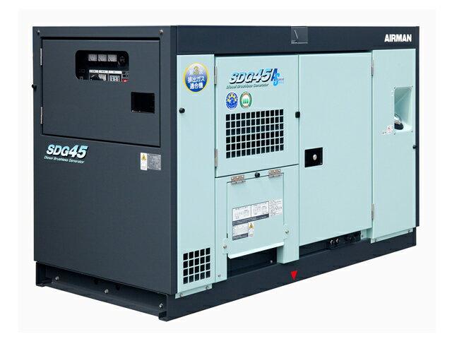北越工業(AIRMAN) エンジン発電機 極超低騒音 45kVA <SDG45AS-3B1> 【インバーター 小型 家庭用 4サイクル 200v 防災グッズ インバータ発電機 風力 エンジン】