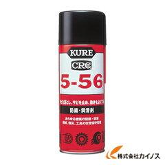 サッシのキュルキュル音(音鳴り)改善に使用する潤滑油(シリコンスプレー)の例:KURE5-56(楽天さん商品リンク写真画像)
