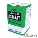 KYK LLC95%JIS緑18L 55-184