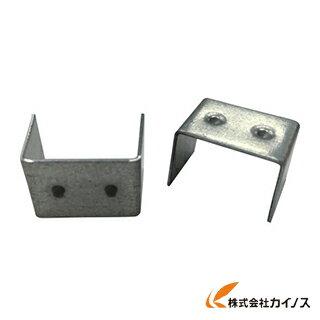 ユタカ 金具 ゴムロープ金具 20mm用コの字 2個 GA-13