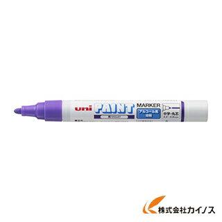 uni アルコールペイントマーカー 中字 紫 PXA200.12