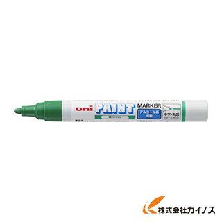 uni アルコールペイントマーカー 中字 緑 PXA200.6