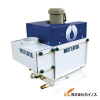 ホーコスミストイーターZ(0.75kW)ME-10Z