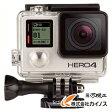 【メーカー在庫限り】【送料無料】 GoPro HERO4 シルバーサーフ CHDSY-401-JP2 CHDSY401JP2 【最安値挑戦 激安 通販 おすすめ 人気 価格 安い おしゃれ】