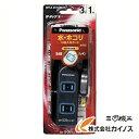 Panasonic ザ・タップX 3コ口 5mコード付 ブラック WH...