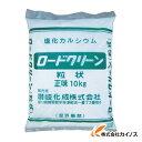 讃岐化成 ロードクリーン粒状10kg RCG10 【最安値挑戦 激安 通販 おすすめ 人気 価格 安