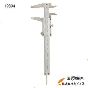 シンワ測定 高級ミニノギス 100mm 19894