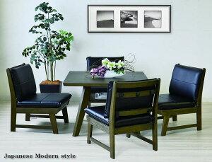 正方形100cm角テーブル「うずくり」加工の和モダン肘無食卓5点セット(ダークブラウン色) 4人掛け ダイニングチェアー ダイニングテーブル 食卓セット 食卓椅子 固定脚 和風 シンプ
