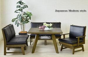 正方形100cm角テーブル「うずくり」加工の和モダンダイニング6点セット(ダークブラウン色) 4人掛け 5人掛け ダイニングチェアー ダイニングテーブル 食卓セット 食卓椅子 肘無 肘