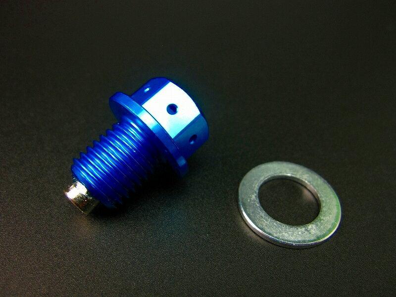 【あす楽】モンキー 系エンジン向けマグネットドレンプラグ ブルー カスタムパーツ NO1619