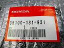 【あす楽】HONDA ホンダ 純正 12Vモンキー メインスイッチ キー付き カスタムパーツ NO2693 3