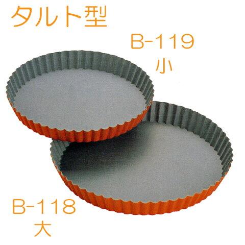 toping orange タルト型 小