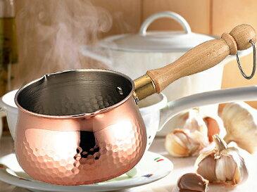 銅ミルクパン